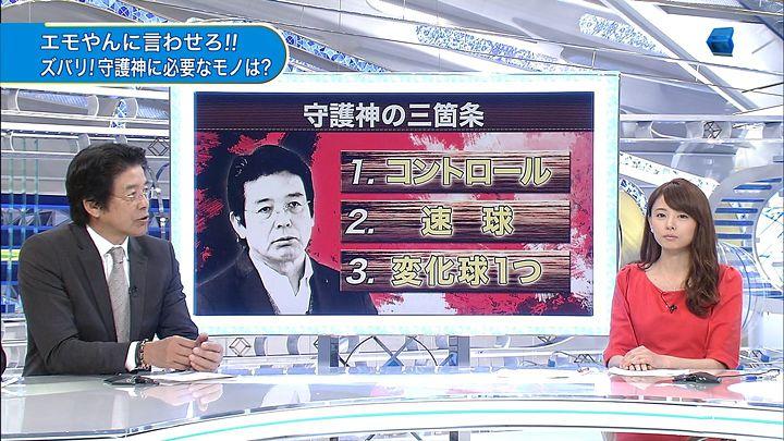 miyazawa20150221_14.jpg
