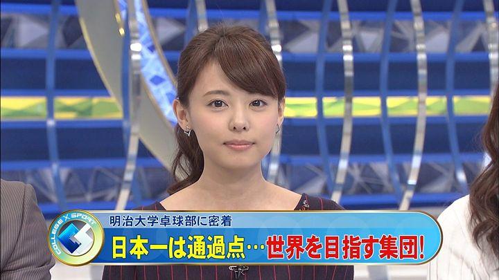 miyazawa20150221_42.jpg