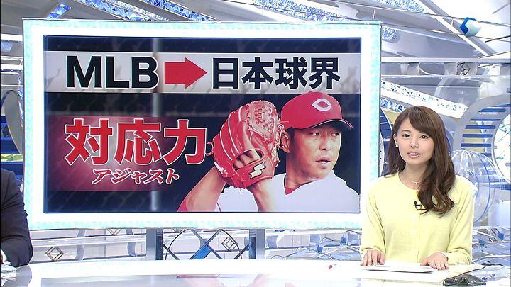 miyazawa20150222_14.jpg