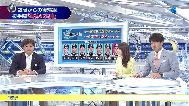 miyazawa20150222_17.jpg