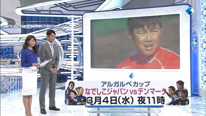 miyazawa20150225_11.jpg