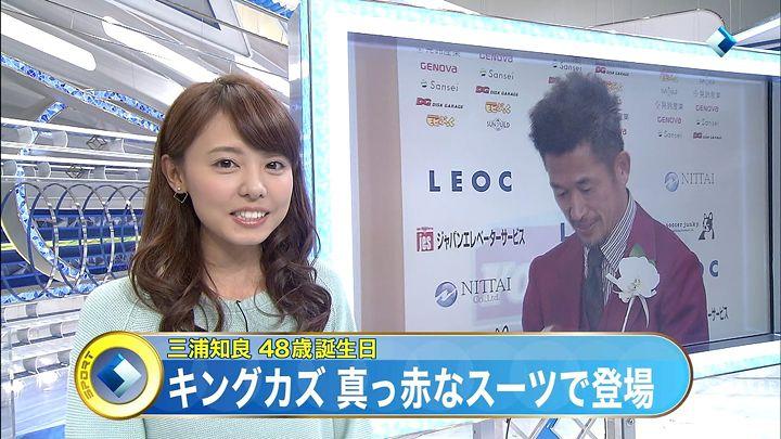 miyazawa20150226_09.jpg