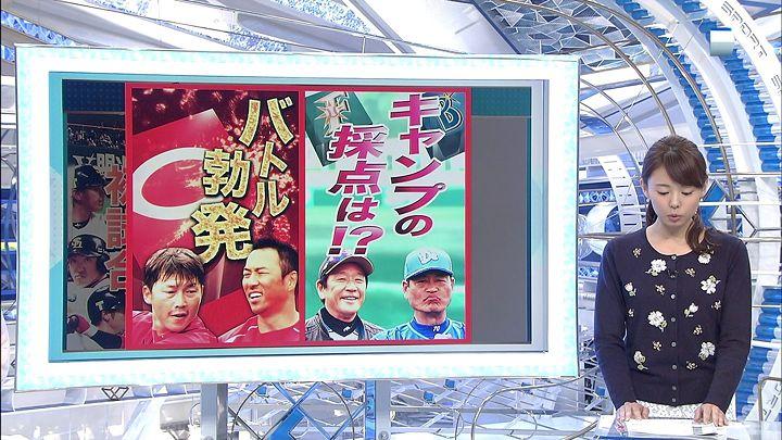 miyazawa20150227_06.jpg