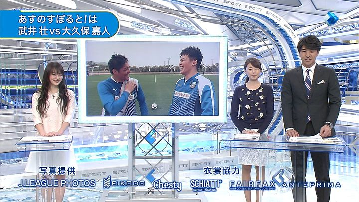 miyazawa20150227_15.jpg