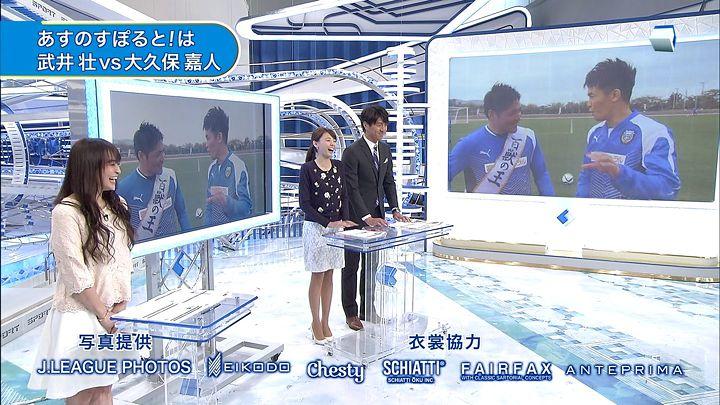 miyazawa20150227_16.jpg