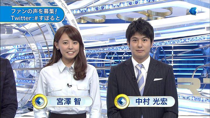 miyazawa20150228_03.jpg