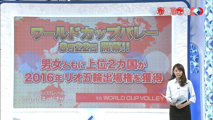 miyazawa20150228_13.jpg