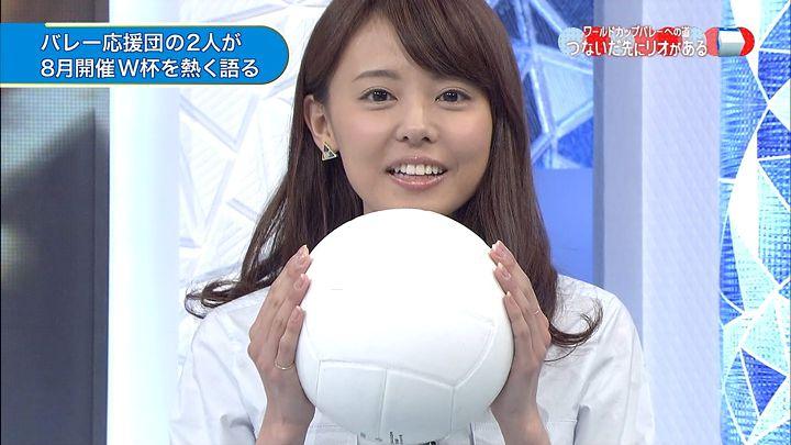 miyazawa20150228_17.jpg