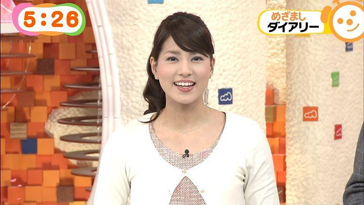nagashima20141216_02.jpg