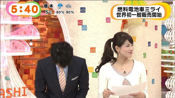 nagashima20141216_03.jpg