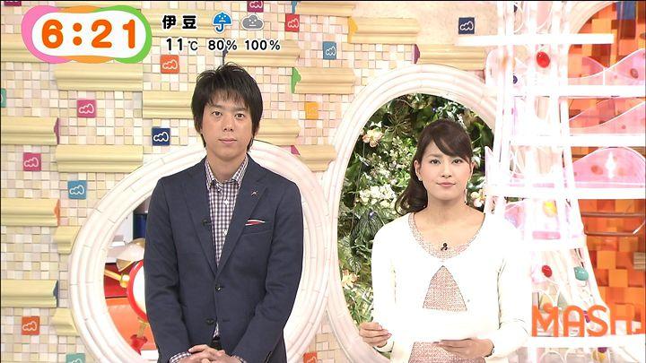 nagashima20141216_07.jpg