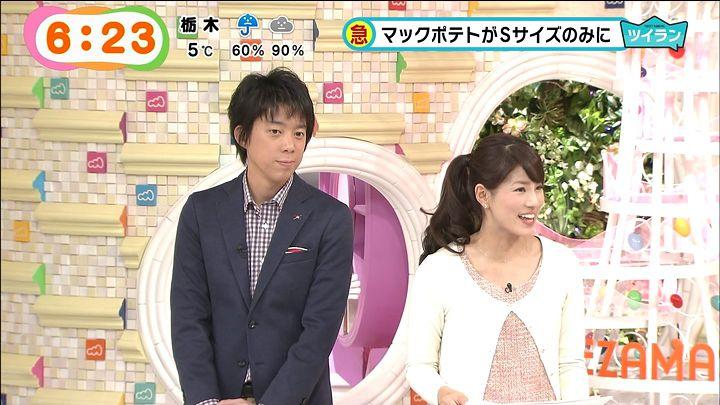 nagashima20141216_08.jpg