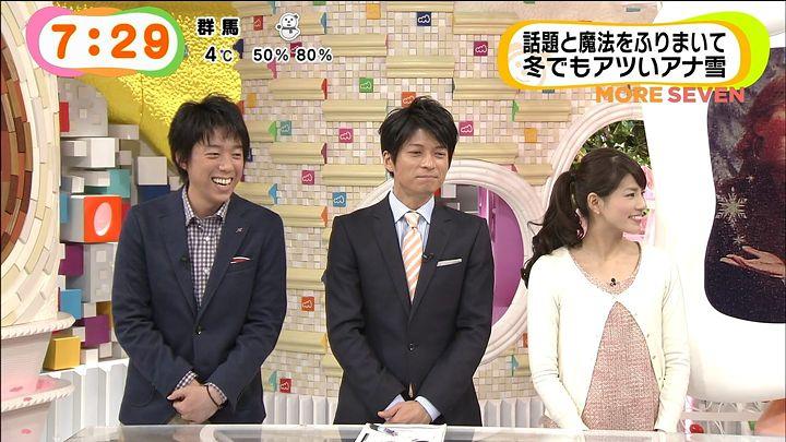 nagashima20141216_12.jpg