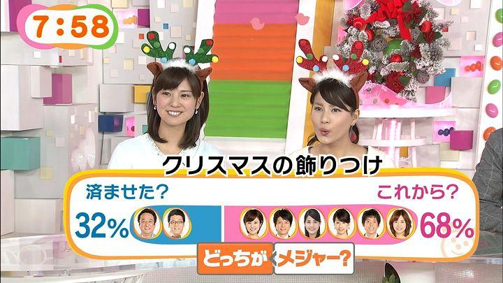 nagashima20141216_13.jpg