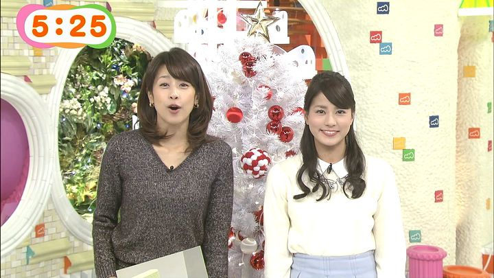 nagashima20141218_09.jpg