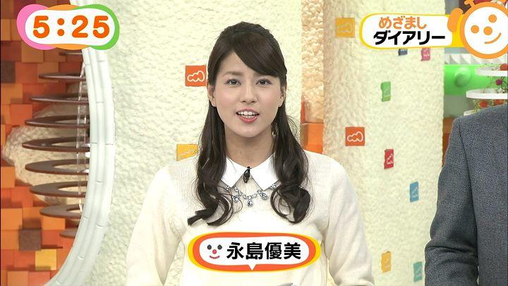 nagashima20141218_11.jpg
