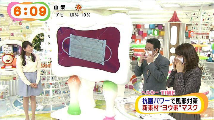 nagashima20141218_14.jpg