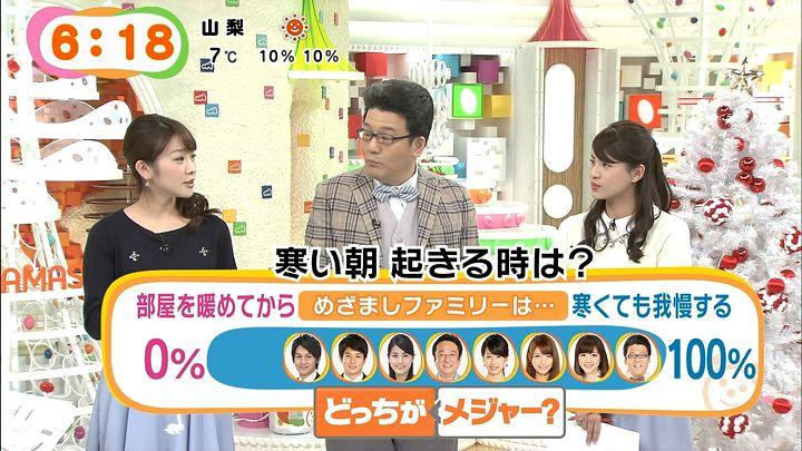 nagashima20141218_16.jpg