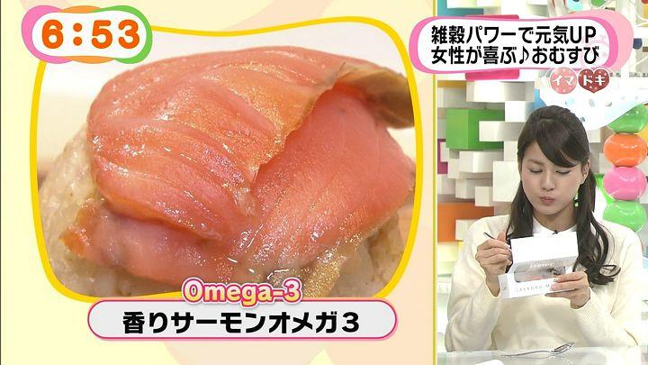 nagashima20141218_18.jpg
