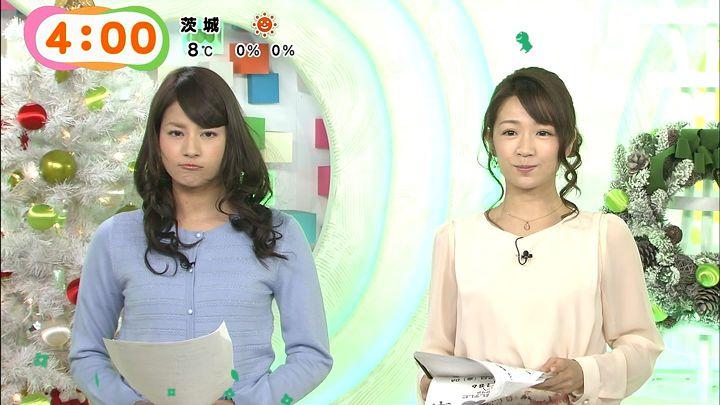 nagashima20141219_02.jpg