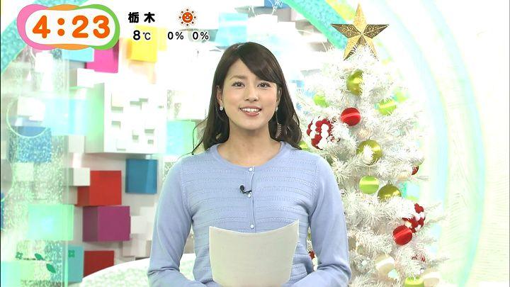 nagashima20141219_05.jpg