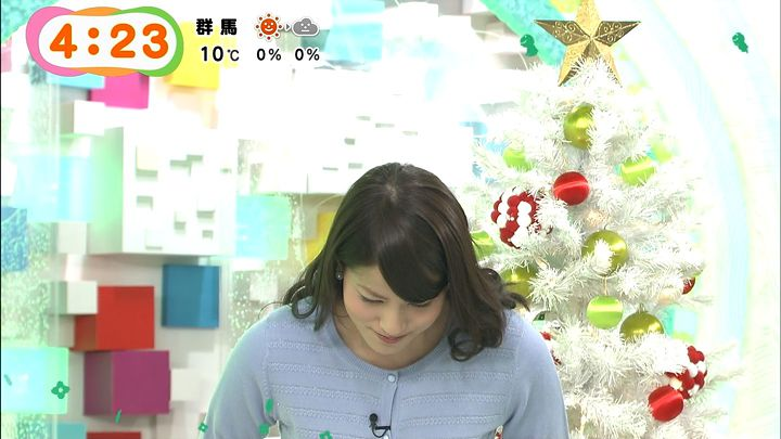 nagashima20141219_07.jpg