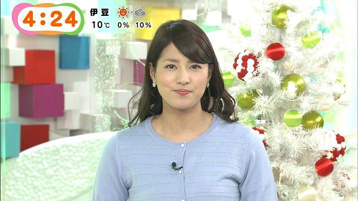 nagashima20141219_09.jpg