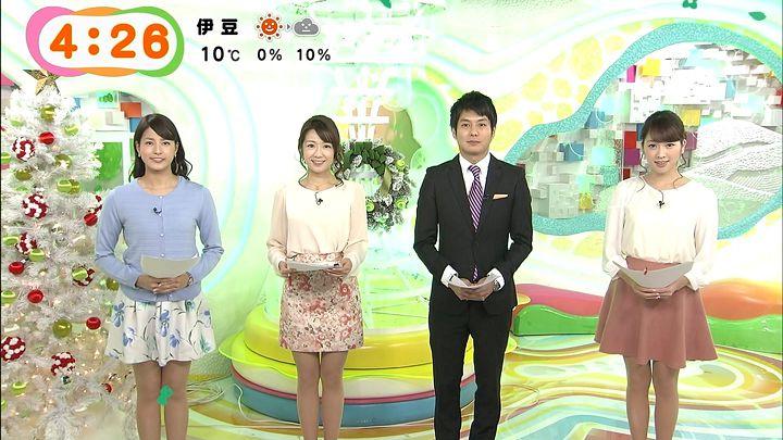 nagashima20141219_10.jpg
