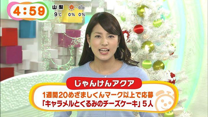 nagashima20141219_14.jpg