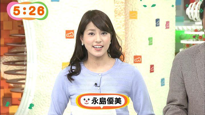 nagashima20141219_18.jpg