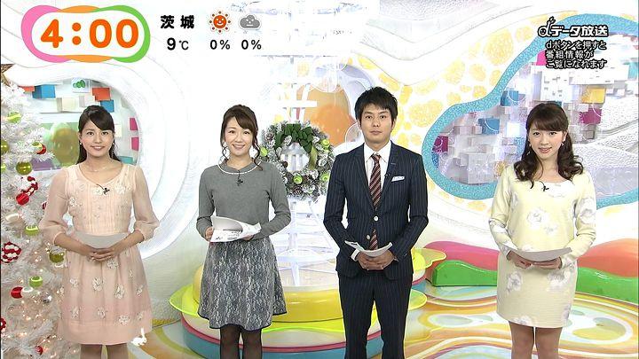nagashima20141225_01.jpg