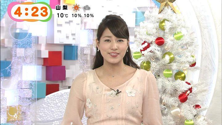 nagashima20141225_05.jpg