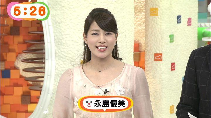 nagashima20141225_10.jpg