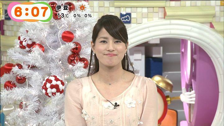 nagashima20141225_15.jpg