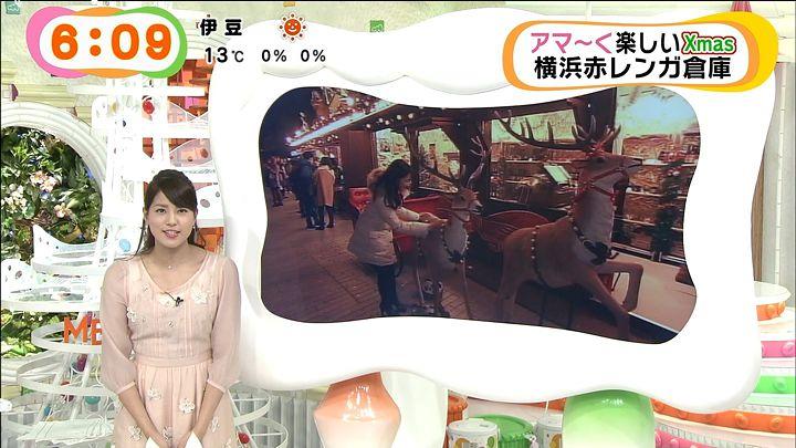 nagashima20141225_17.jpg