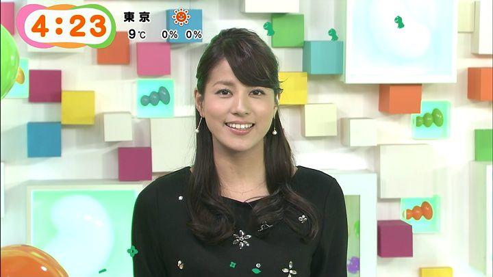 nagashima20141226_05.jpg