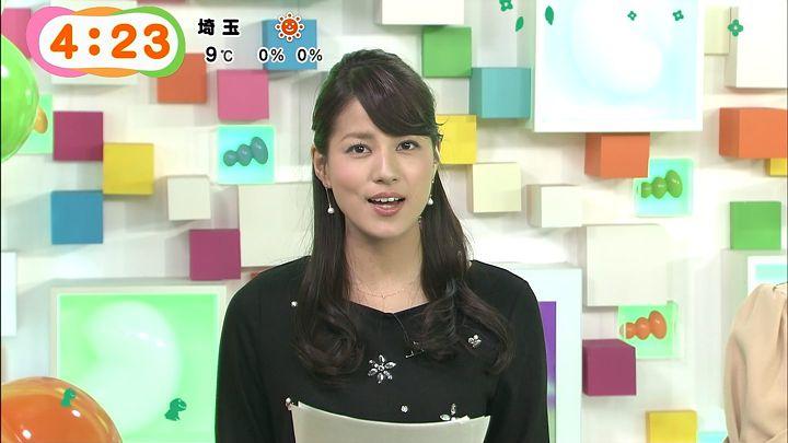 nagashima20141226_07.jpg