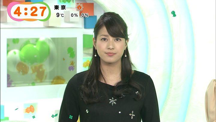 nagashima20141226_12.jpg