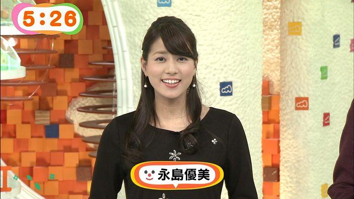 nagashima20141226_13.jpg