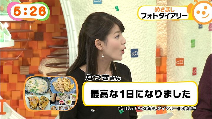 nagashima20141226_14.jpg