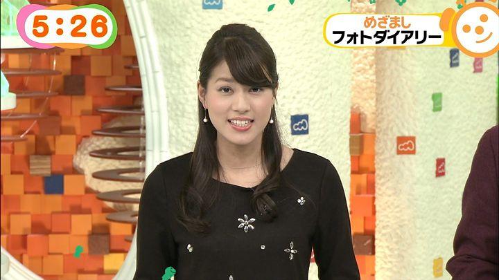 nagashima20141226_15.jpg