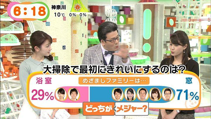 nagashima20141226_18.jpg