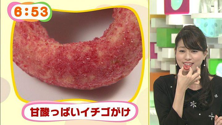 nagashima20141226_20.jpg