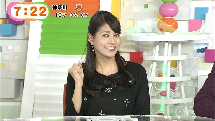 nagashima20141226_22.jpg