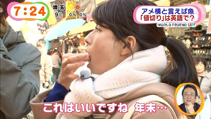 nagashima20141226_35.jpg