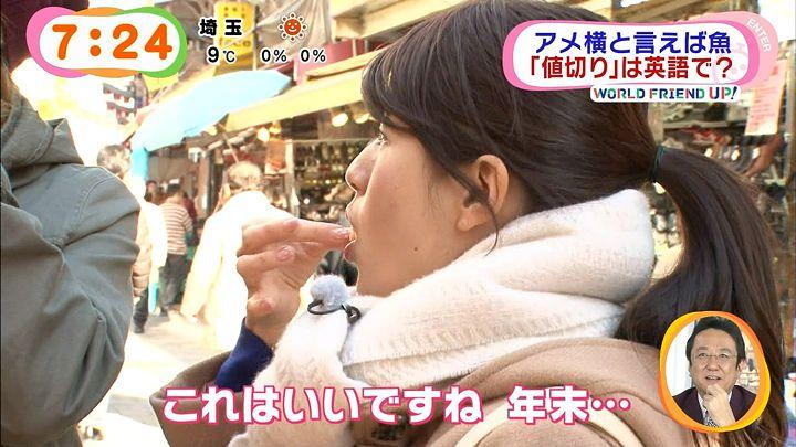 nagashima20141226_36.jpg
