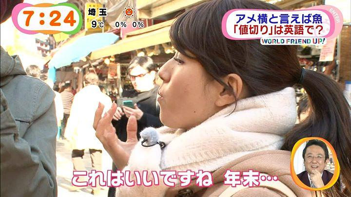 nagashima20141226_37.jpg