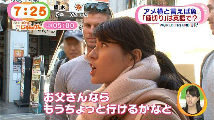nagashima20141226_39.jpg