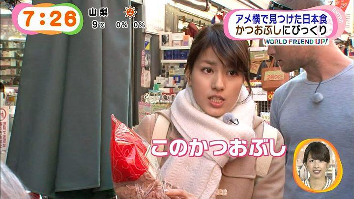 nagashima20141226_40.jpg