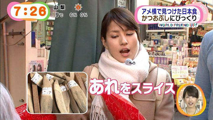nagashima20141226_41.jpg